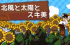 UshikkoSukimiEP1EP2(Japanese)