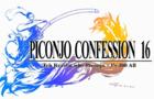 PICONJO CONFESSION 16