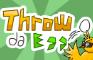Throw da Egg 🥚