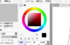 Draw with Sprite!