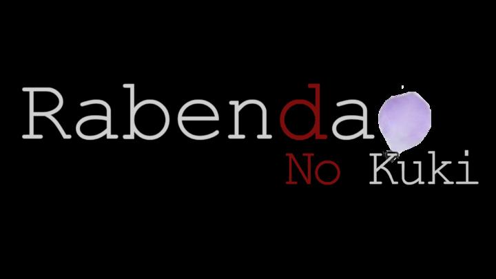 Rabenda No Kuki Chapter 1