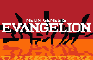 Evangelion Pixel Art Collaboration!