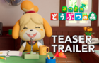 Animal Crossing TV Series Fan Teaser
